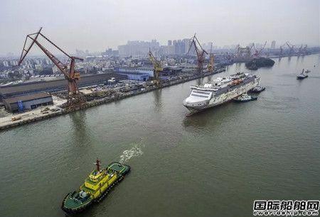 广船国际最后一艘新船驶离荔湾老厂