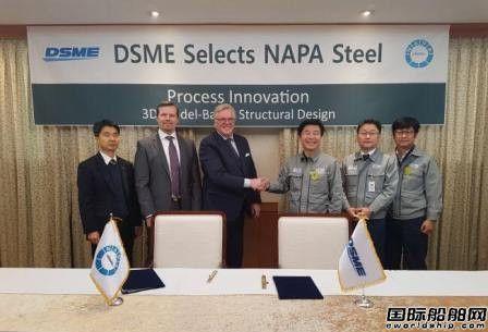 大宇造船选择NAPA Steel软件改进船舶设计过程