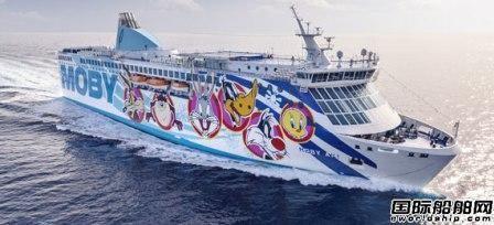 """广船国际获8艘""""准豪华邮轮""""订单"""
