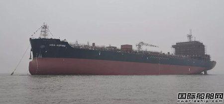 三福船舶首艘34500DWT化学品船顺利下水