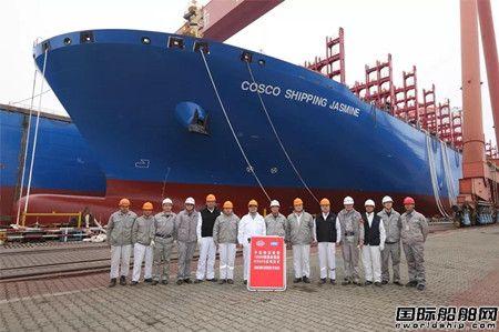 沪东中华第2艘13500集装箱坞期大幅缩短