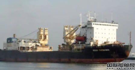 """""""Ivan Papanin""""轮船体在南极洲遭到损坏"""
