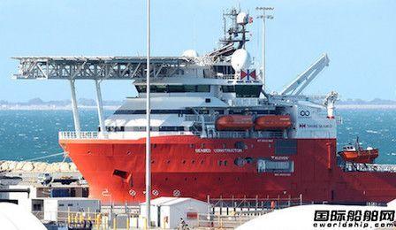 """发现""""神秘宝藏""""?MH370搜索船再次""""失联"""""""