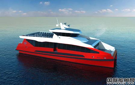 美国船厂联手Incat Crowther推出下一代客船