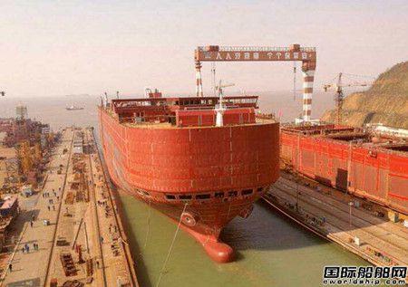 扬帆集团一天实现两船下水重大节点