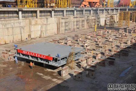 新扬子造船一艘82000吨散货船搭载