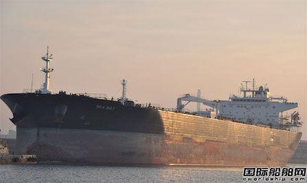 """阿芙拉型油船""""SEA BAY""""轮在北海搁浅"""
