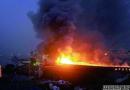 死伤16人!印度最大造船厂爆炸