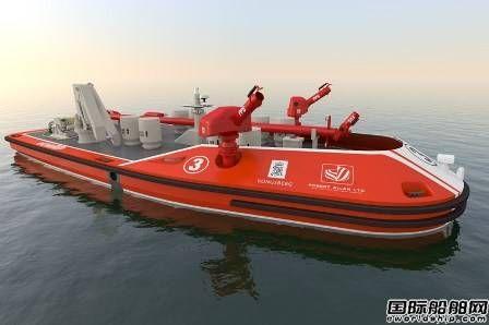 康士伯和Robert Allan合作研发新型消防船
