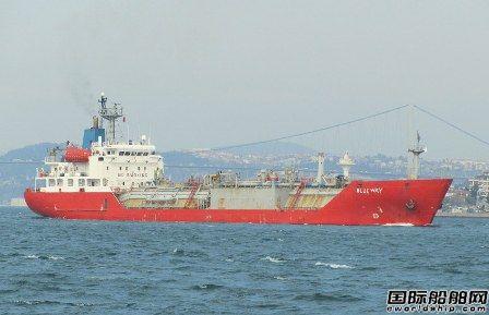 一艘LPG船在博斯普鲁斯海峡发动机出现故障
