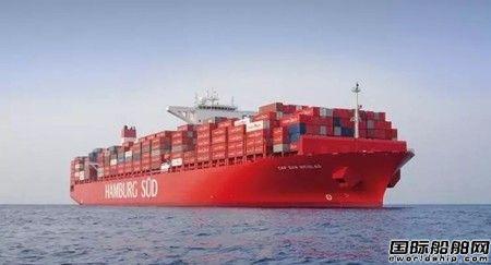 汉堡南美新增8000只集装箱