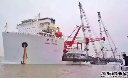 罕见!一船装8船,这艘半潜船再创新纪录