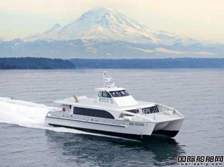 美国AAM船厂获高速客渡船建造合同