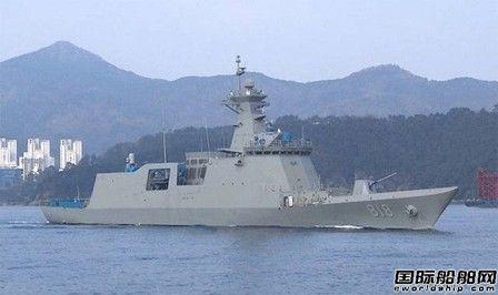 韩国海军接收第一艘大邱级护卫舰