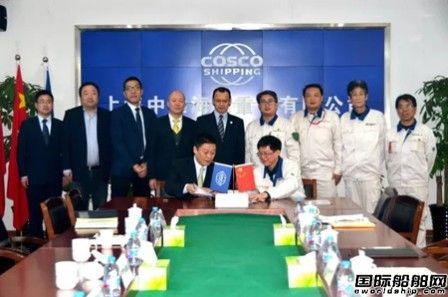 上海中远海运重工与上海中远海运物流战略合作