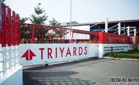 陷入财务困境,Triyards化学品船再遭撤单
