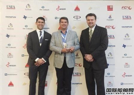 惠生海工再获国际浮式LNG领域杰出贡献奖