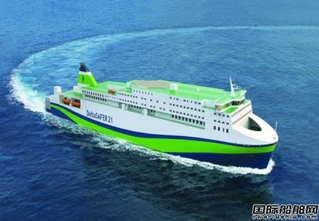 Deltamarin获广船国际渡船设计合同