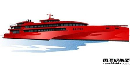 Austal获日本三体客渡船设计建造合同