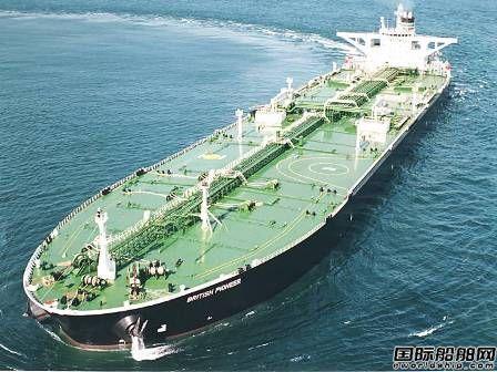 亚洲原油需求疲软VLCC运价创半年低位