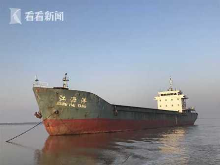 上海海事法院扣船申请集中突发