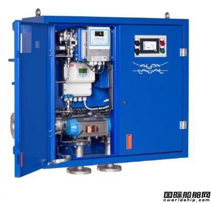 ALFA LAVAL推出升级版含油污水排放监控工具