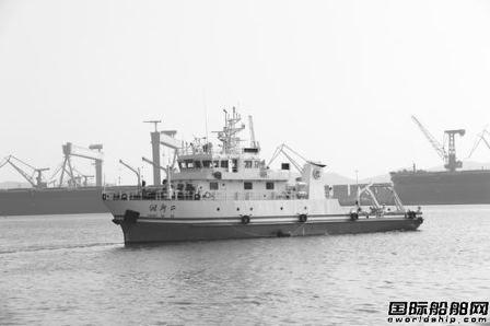 """""""创新二""""号科学考察船近日开启了处女航"""