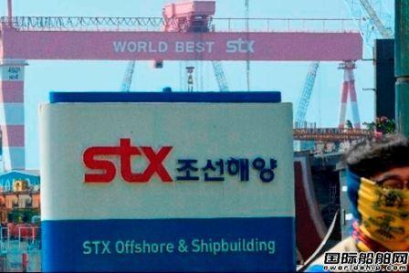 这两家船厂,韩国非救不可