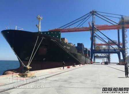 中远海运集运首艘班轮停靠瓜达尔港