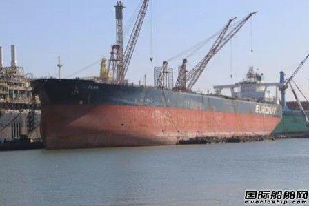 大连中远海运重工FPSO Carioca MV30改装项目开工