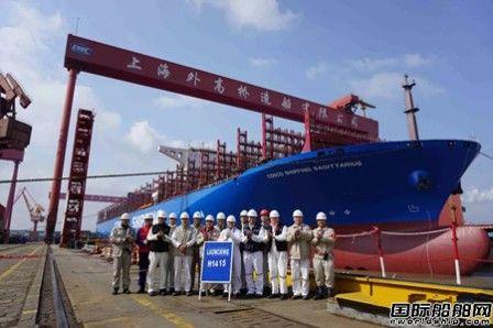 外高桥造船第三艘20000TEU集装箱船下水