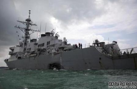 新加坡:美舰撞船事故是其突然转弯所致