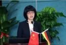"""""""2018年中国航运界十大杰出女性""""揭晓"""