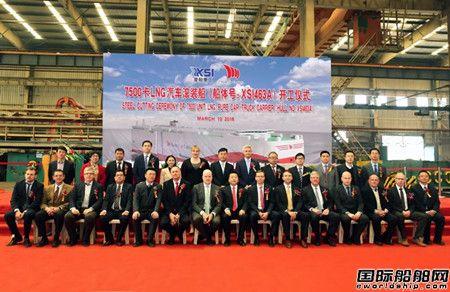 厦船重工开建全球最大LNG动力汽车滚装船