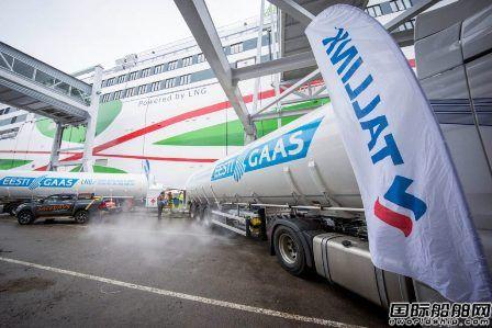 """Tallink集团签署""""Megastar""""号LNG供应协议"""