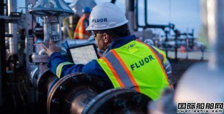 Fluor开始泰国FSRU项目工程设计
