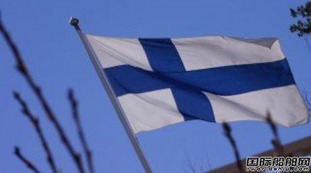 芬兰新航运公司Aalto进军散货船市场