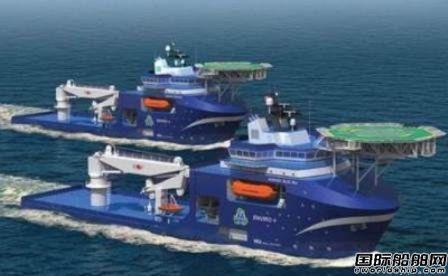 负债10亿美元!又一家海工船东破产
