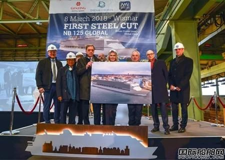MV Werften开建首艘Global级超级邮船