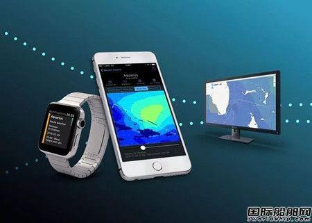 瓦锡兰推出移动通知服务解决方案