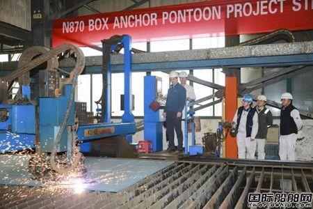 南通中远船务N870抛锚驳项目割板开工
