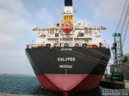 Diana获一艘散货船获嘉能可租约