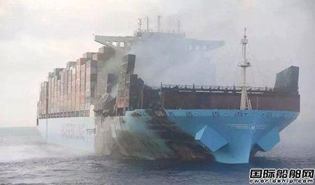 4人确认死亡!马士基起火船事件进展