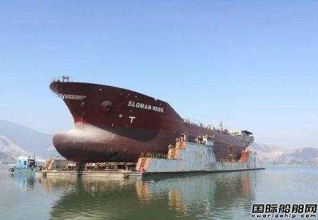 江州造船一艘16500吨化学品船顺利下水