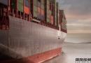 Tufton Oceanic收购2艘集装箱船