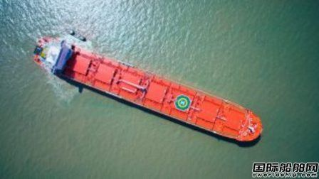 Klaveness延长与Arcelor Mittal运输协议