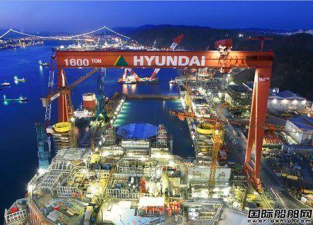 现代重工集团今年已接获29艘新船订单