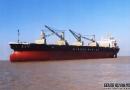 宁波海运启动重组