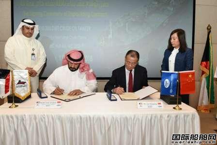 渤船重工和KOTC签约建造1艘VLCC
