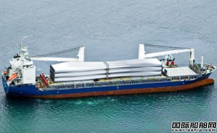 Thorco Projects接收3艘12000吨双甲板船